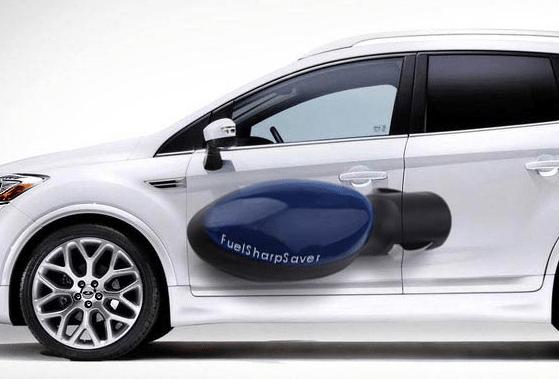 Fuel Sharp Saver