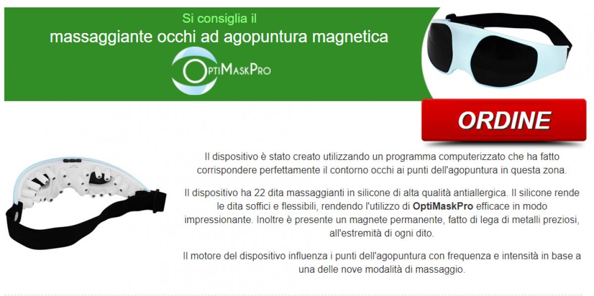 OptiMaskPro